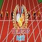 بازی آنلاین مسابقه دو ۱۰۰ متر